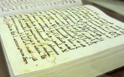 بيان بخصوص شهر رمضان المبارك ٢٠٢٠