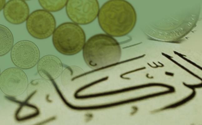 Miten lasketaan al-fitrin almu, paaston korvaus ja rikotun valan korvaus?