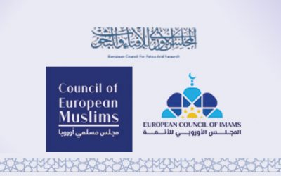نداء لدعم المساجد والمؤسسات الإسلامية