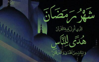 Ramadan-kuukauden alkaminen ja loppuminen